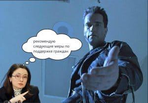 Банк России рекомендовал