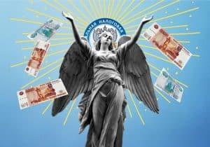 Самозанятые лица (в том числе ИП) могут получить в 2020 году субсидию из федерального бюджета. Она предоставляется в связи с ухудшением ситуации в стране